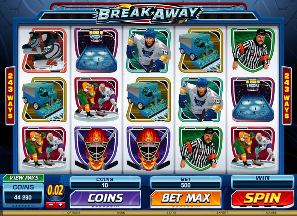 Break Away Slots