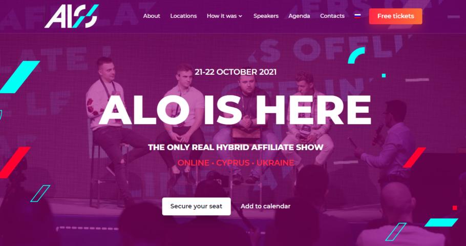 ALO Affiliate Marketing Conference